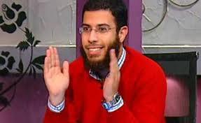 Beard Muslim TV