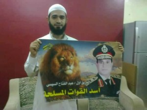 Sisi the miliyray lion