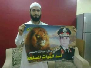 Sisi the miliyray lion