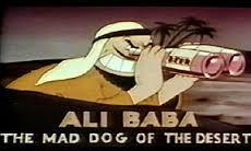 Reel Ali Baba