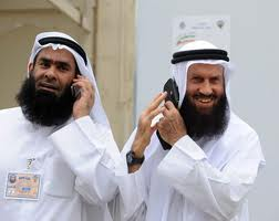 Beard Arabs