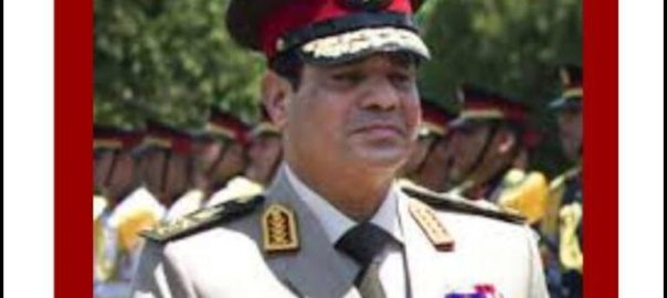 General elSisi is using Egyptian Court as an Oppressive Tool…, Summary execution and Imprisonment