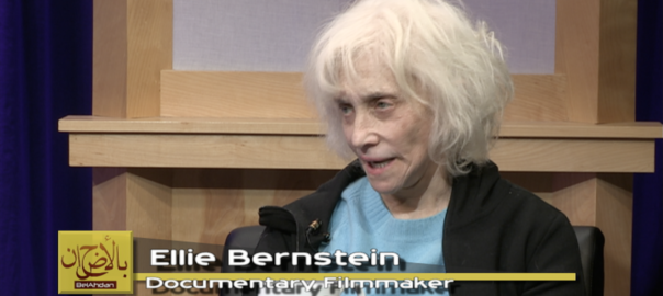 No History of Violence Film Director Ellie Bernstein, 2nd largest terrorism trial in USA
