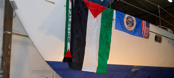 Sailing for Palestine, Nabil Amra