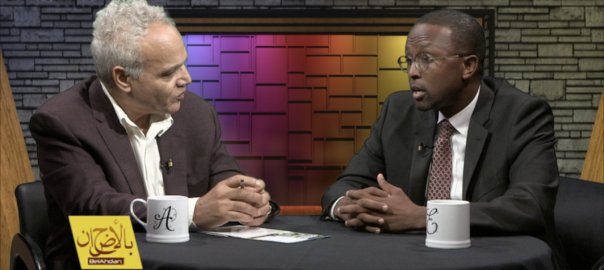 My conversation with Jamal Abdulahi, MN 5th congressional district Candidate