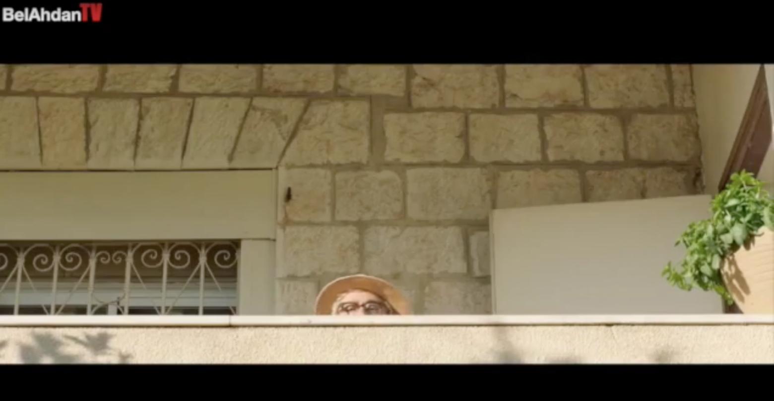 TC Arab Film Festival Opening Night, It Must Be Heaven, By Elia Suleiman