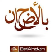 BelAhdan