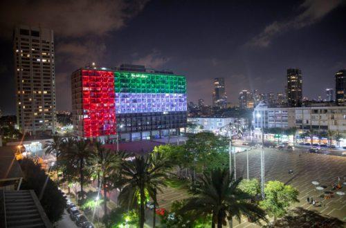 Tel Aviv City Hal