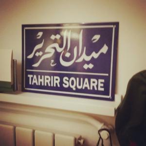 Alsisi Tahrir sign