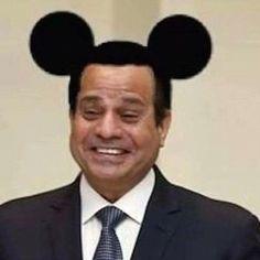 Sisi Meck Mouse