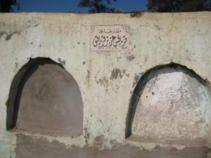 Coptic grave Karukus
