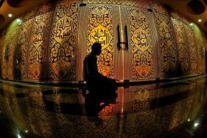 Itikaf Ramadn