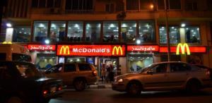 McDonalds Egypt2