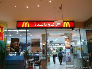 McDonalds Egypt3