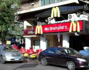 McDonlads Egypt