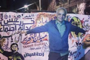 election in egypt Me and street graffitti