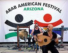 Arab american festival 2008