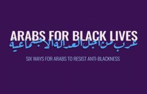 Arabs for Black Lives